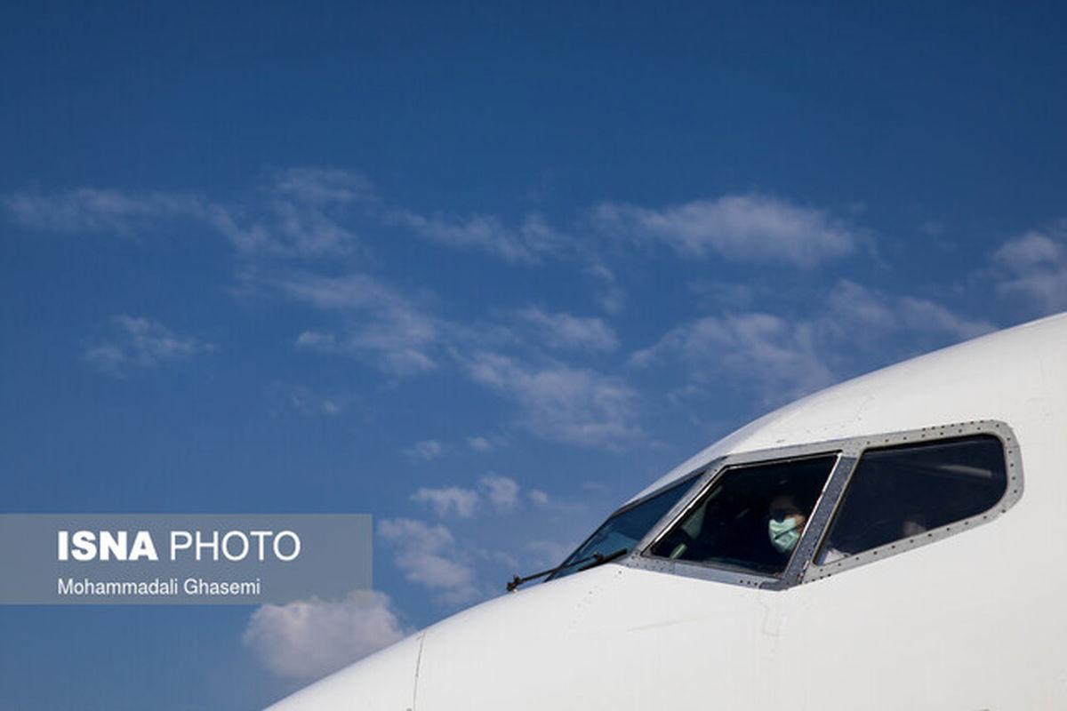 بلیتفروشی نجومی برای پرواز ممنوعه هند؛ ۱۳۱ میلیون تومان!