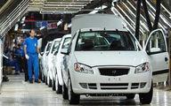 تازه ترین قیمت روز خودروهای داخلی ۱۴۰۰/۰۱/۰۵ + جدول
