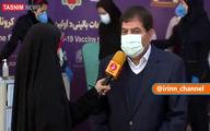 بهرهبرداری از فاز نخست تولید انبوه واکسن ایرانی کرونا