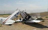 علت سانحه دیروز سقوط هواپیما در فرودگاه اراک