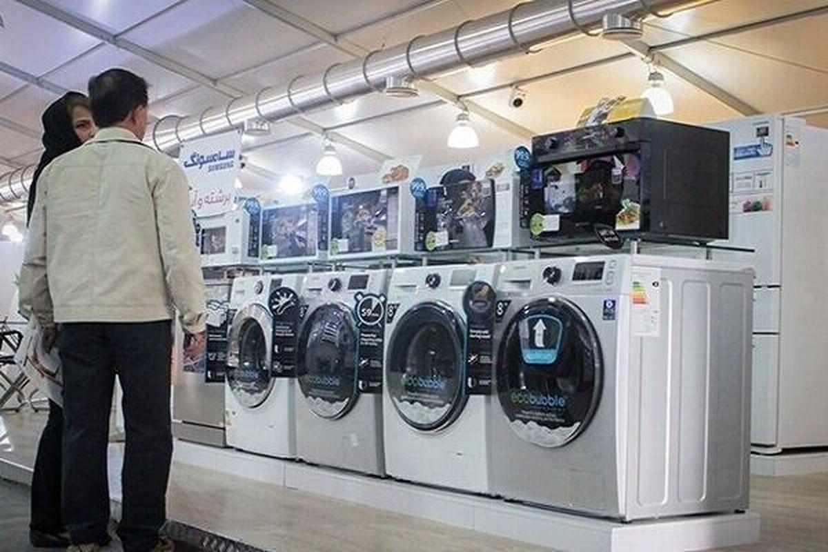 خبر خوش درباره افزایش تولید لوازم خانگی
