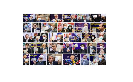 چهرهها و شعارهای داوطلبان ریاست جمهوری ۱۴۰۰