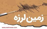 سومین زلزله بامدادی قصرشیرین ۴.۱ ریشتری بود
