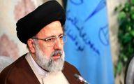 رئیسی: ایران و عراق از یکدیگر جدا نخواهند شد +فیلم