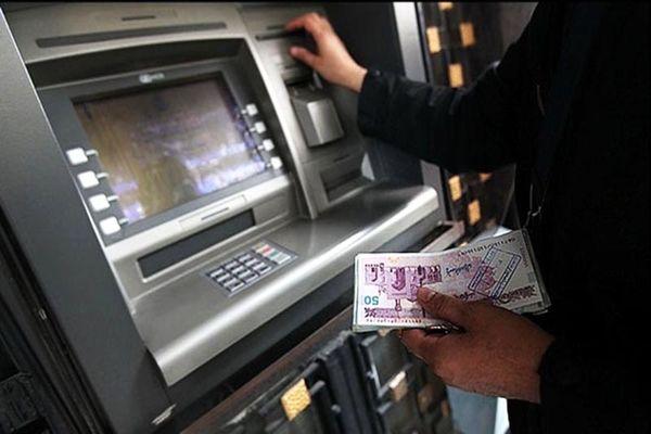 خبر خوش  واریز آخرین یارانه مهر در دولت رئیسی؛ امروز   شرایط دریافت یارانه نقدی جدید