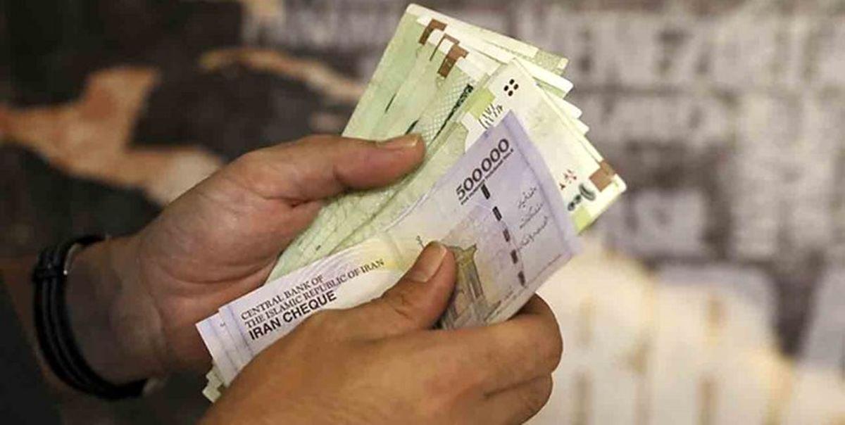پرداخت یارانه نقدی 2 میلیونی به هر ایرانی   شرط پرداخت یارانه جدید