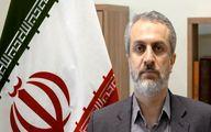 برنامه کوتاه مدت خودرویی وزارت صمت
