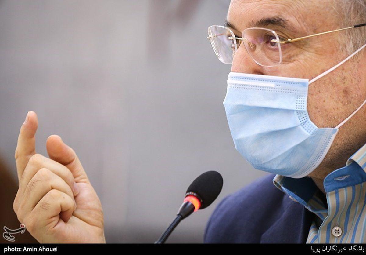 خبر خوب نوروزی وزیر بهداشت