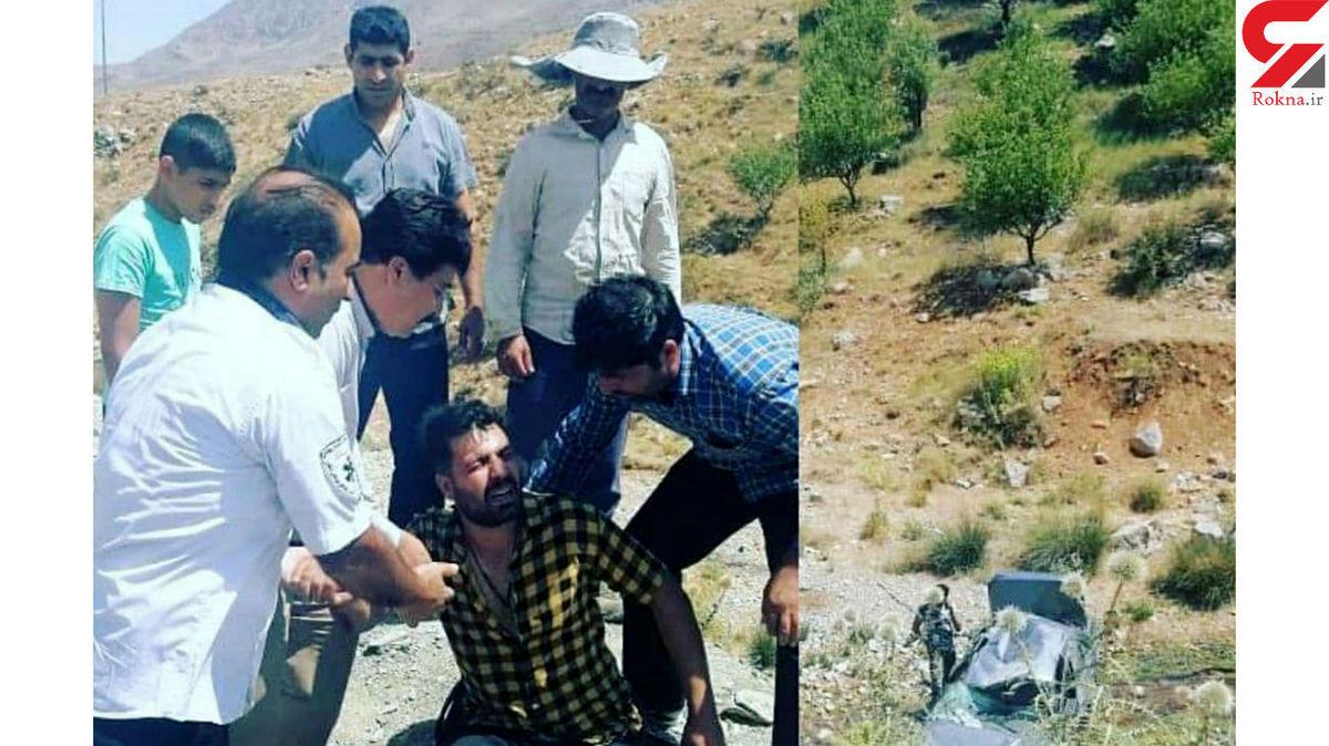 امدادرسانی یک نماینده به سرنشینان خودرو سقوطی به دره+عکس