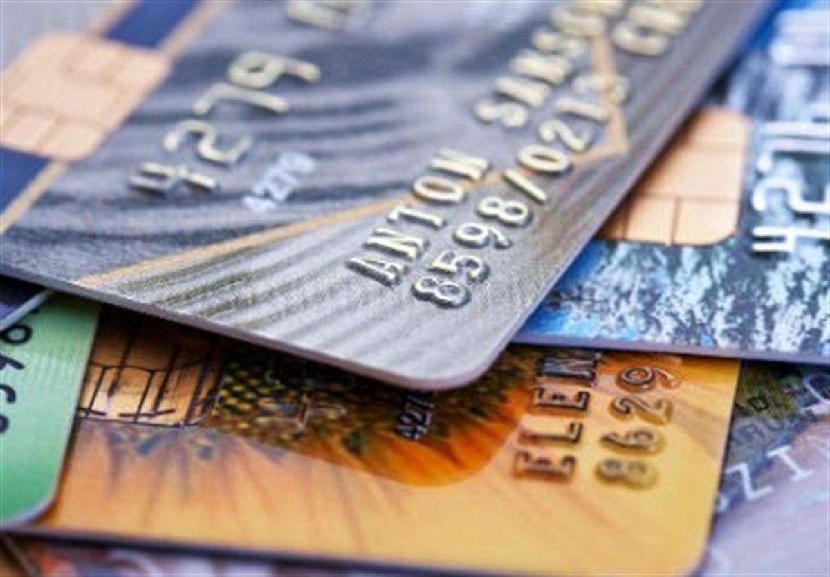 گام اول دریافت کارت اعتباری سهام عدالت چیست؟