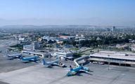 شنیده شدن صدای سومین انفجار در نزدیکی فرودگاه کابل