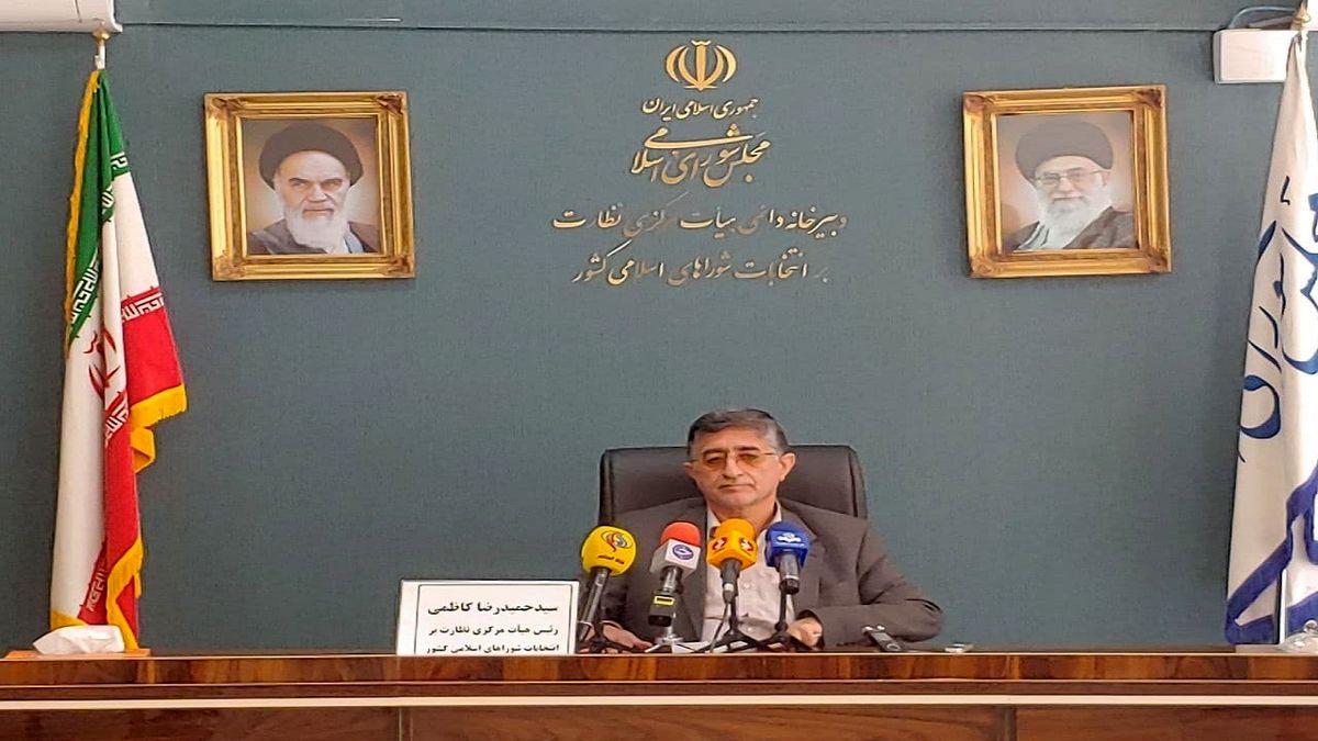 کاظمی: در بررسی صلاحیتها نگاه اصلاح طلبی و اصولگرایی نداریم