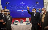تصاویر: آغاز تولید انبوه واکسن «کوو ایران برکت»