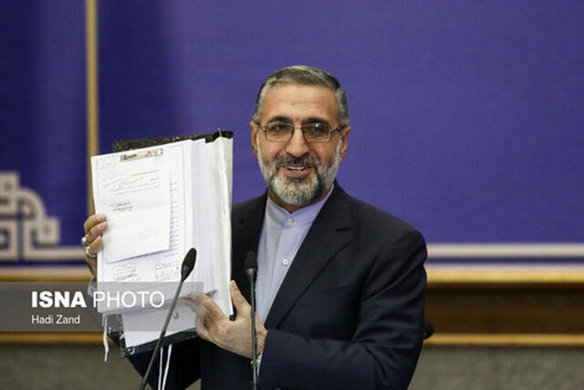 محکومیت سه نفر به اعدام در ارتباط با حوادث آبان ۹۸