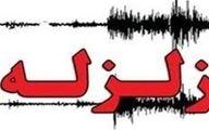 زلزله همدان را لرزاند