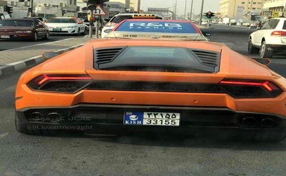تردد لامبورگینی با پلاک ایران در دبی! +عکس