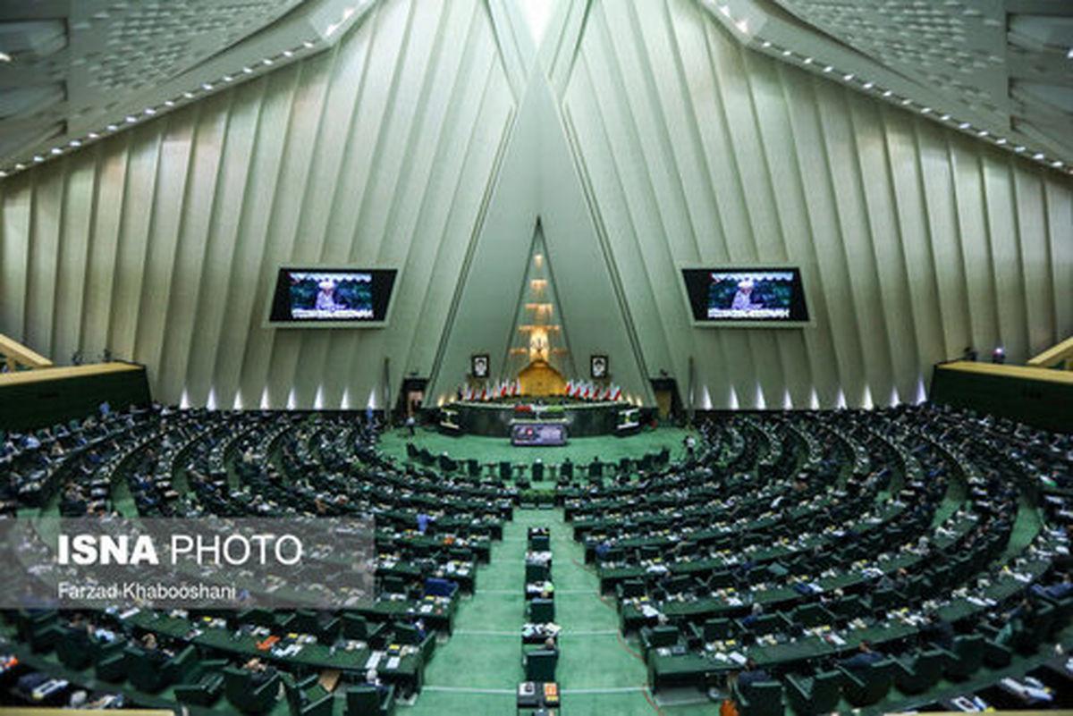 حضور ۳ وزیر در جلسات هفته آینده مجلس