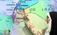 رسمیت دادن به اسرائیل در CDجنجالی + عکس