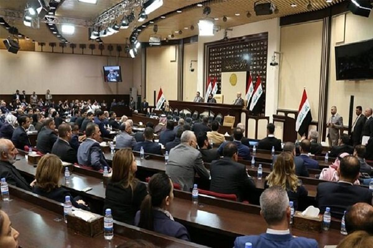 پارلمان عراق ۱۵ مهر منحل می شود
