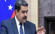 رئیس جمهور ونزوئلا از ایران قدردانی کرد