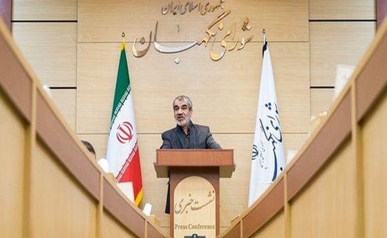 سامانه نظارت آنلاین شورای نگهبان بر انتخابات عملیاتی شد