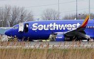 فرود اضطراری یک هواپیما در فرودگاه «فیلادلفیا»
