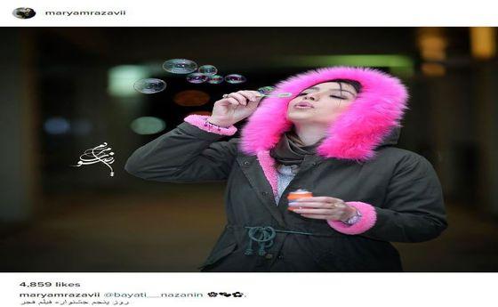عکس: بازیگوشی خانم بازیگر در کاخ جشنواره