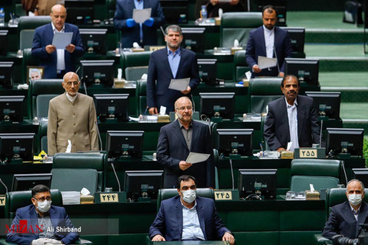 تصاویر: سوگند نمایندگان ملت در مجلس یازدهم