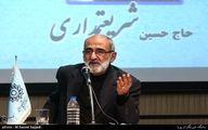 پیشنهاد مدیرمسئول روزنامه کیهان به مسئولان سه قوه