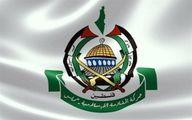 واکنش حماس به سفر نتانیاهو به چاد