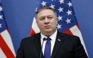 پمپئو: دولت آمریکا مانع رسیدن ۷۰ میلیارد دلار به ایران شده است
