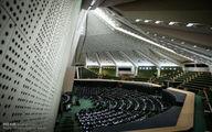 حضور نوبخت و حجتی در جلسه غیرعلنی مجلس