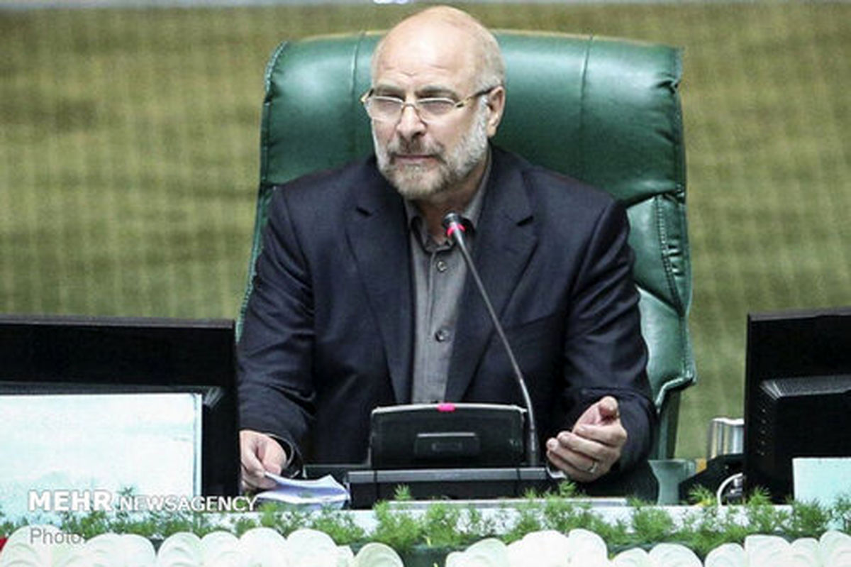 قالیباف: ایران فقط زعفرانیه نیست؛ غیزانیه را هم ببینیم و بفهمیم با یارانه زندگی کردن یعنی چه