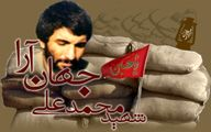 آزادسازی خرمشهر از زبان شهید سپهبد «علی صیاد شیرازی»/ شهید جهانآرا: مراقب باشید دلهایتان سقوط نکند!+تصاویر