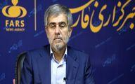 کنایه تند رییس پیشین سازمان انرژی اتمی به عراقچی