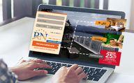 سامانههای رزرواسیون آنلاین هتلهای تهران، تکنولوژی یا دردسر