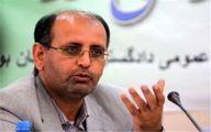 بازداشت ۸ کارمند شهرداری بوشهر به اتهام اختلاس