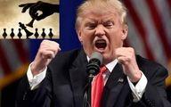 ترامپ بحران ساز تهدیدی برای تمام دنیا