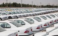 بختآزمایی با کارت ملی اجارهای برای رسیدن به خودروهای لوکس!