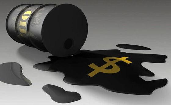 سرمایهگذاری غولهای نفتی برای انتخاب مجدد ترامپ
