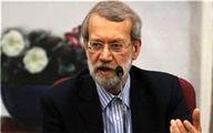 لاریجانی در دیدار خانوادههای حادثه ترور مجلس چه گفت؟