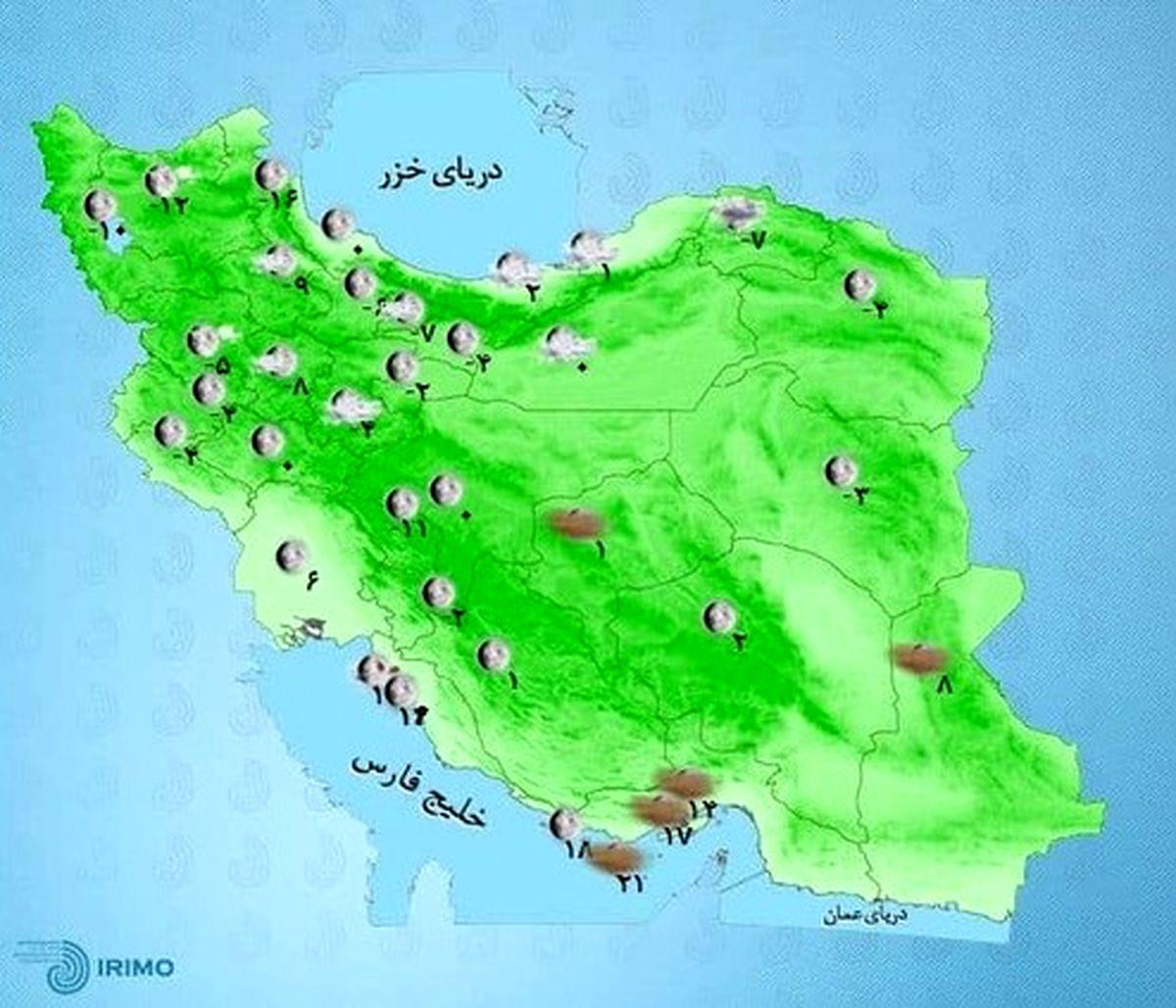 وضعیت آب و هوایی تهران امروز