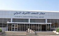 کلیه پروازهای ایران و عراق تا اطلاع ثانوی لغو شد