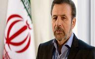 دفاع رئیس دفتر رئیس جمهور از پوری حسینی
