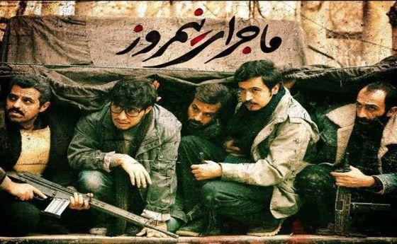 ماجرای نیمروز و یک بام و دو هوای نهاد انقلابی در حمایت از سینمای ارزشی