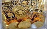 کشف ۱۹۵ سکه طلا در فرودگاه امام خمینی