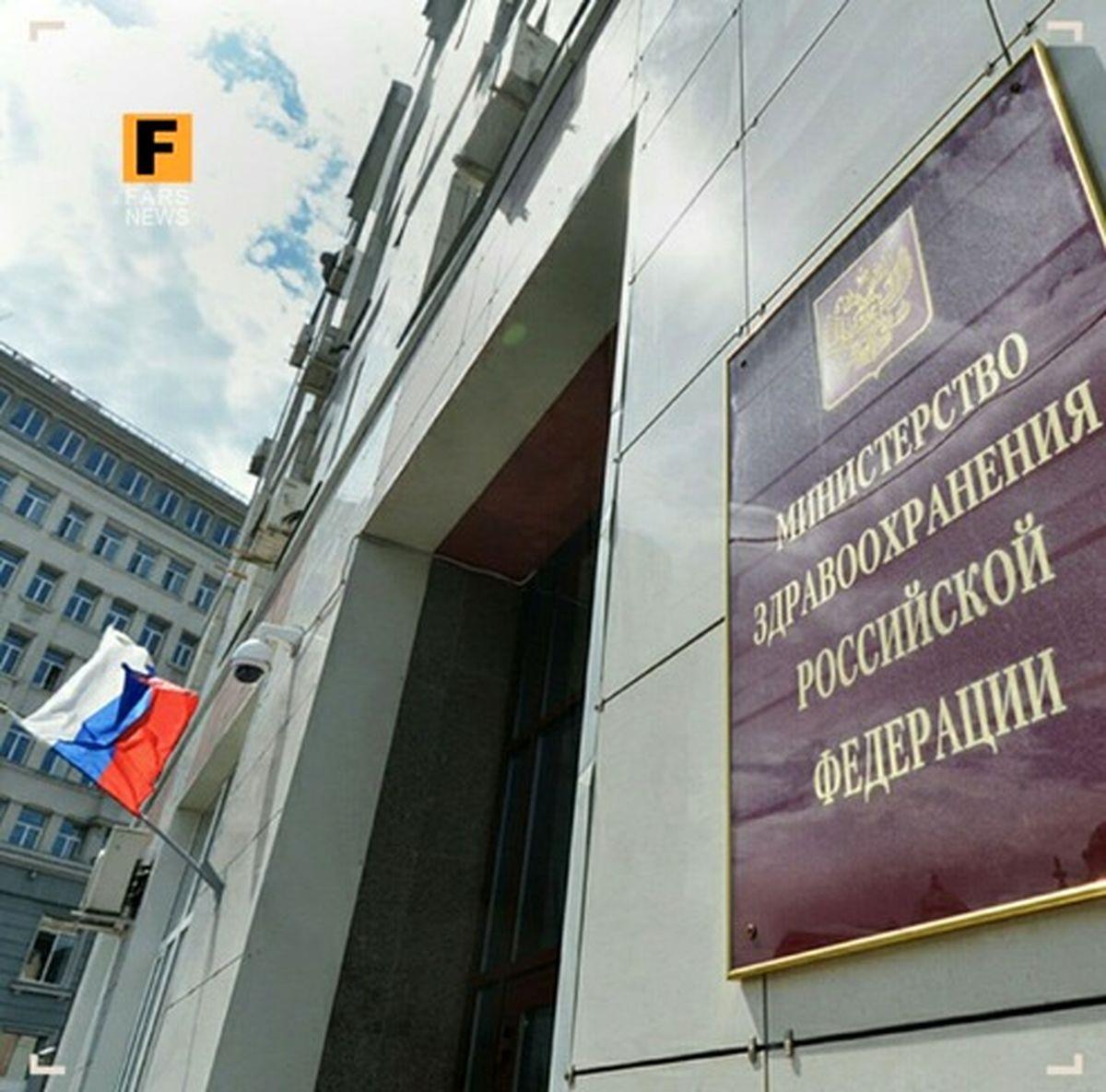 مسکو: آمریکا بدون چانهزنی به برجام برگردد