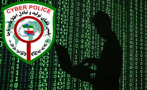 هشدار پلیس فتا درباره نرم افزار «شاد»