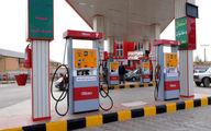 سهمیه بنزین چه خودروهایی دیشب واریز نشد؟