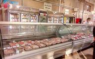 قیمت گوشت منجمد گوسفندی چقدر؟